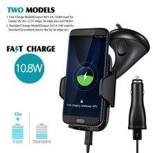 Car Styling Qi Fast Wireless 5V/9V Car Charger Transmitter Holder for Samsung S6/S7 Note 5 Universal Car Bracket