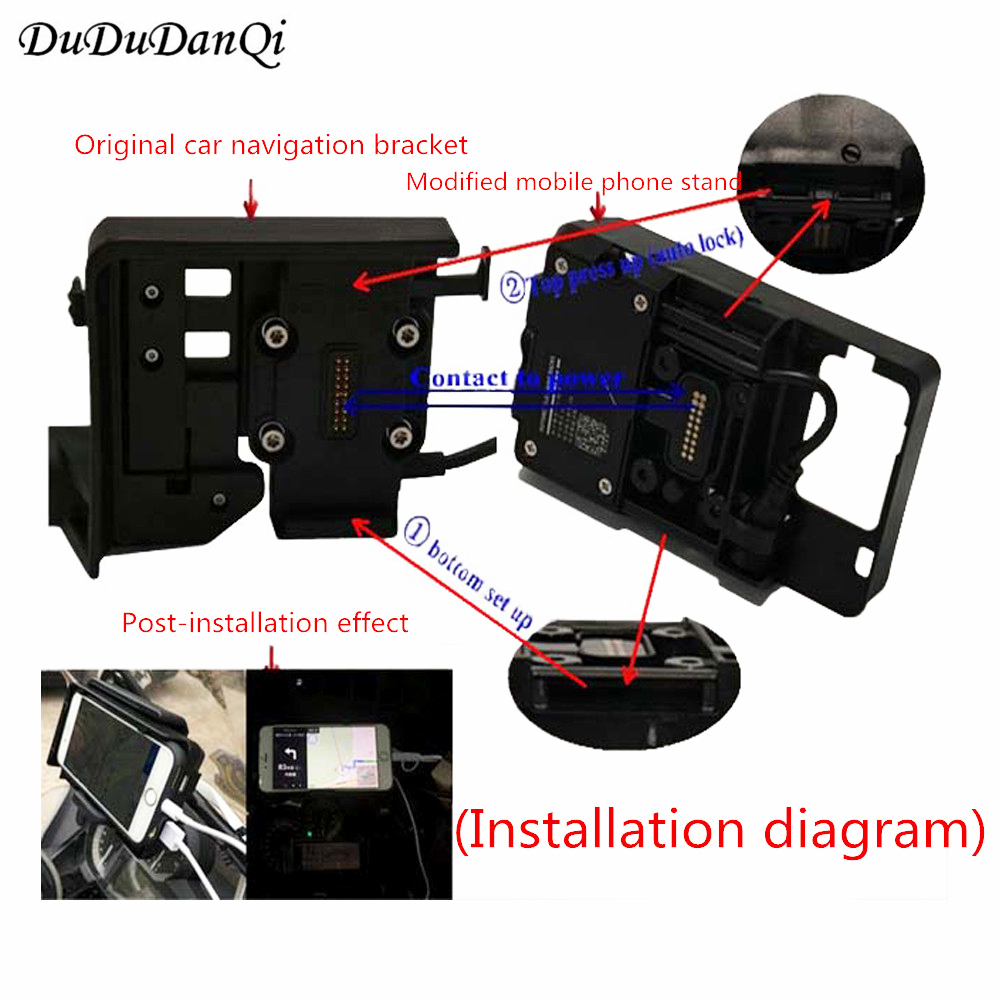 mobile phone Navigation bracket USB phone charging for BMW R1200GS LC adventure 13-17 foldable portable phone flat bracket