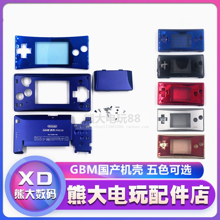 OEM Metal High Quality housing Shell <font><b>Case</b></font> for GameBoy MICRO Console Replacement Cover For <font><b>GB</b></font>-M image