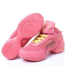 Sneakers pour chaussures De Danse Jazz Hip Hop Chaussures de danse Nouveau 2017 Arrivent plate-forme danse chaussures enfants sneakers 7307