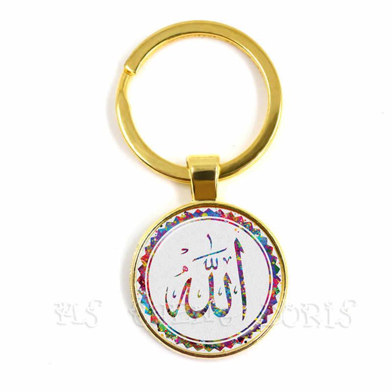 Si Alá te ayuda, ninguno puede superar tu llavero para hombres mujeres árabes musulmanes dios islámico Alá llaveros joyería religiosa regalo
