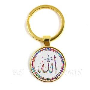 Image 2 - Si Dios te ayuda, ninguno puede superarte llavero para hombres mujeres árabe musulmán islámico Dios de los llaveros de ala regalo de joyería religiosa