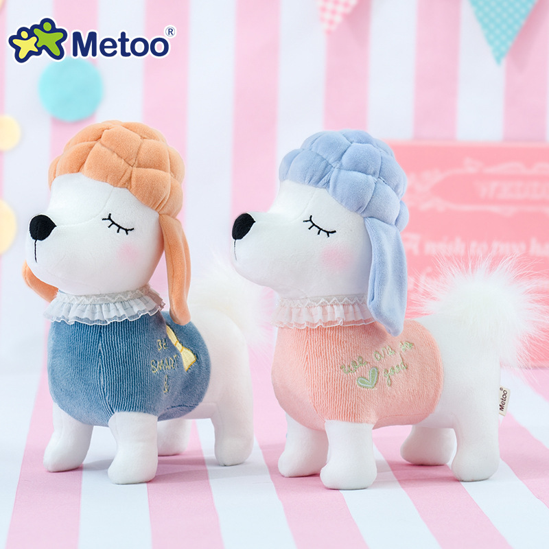 9 Inch Kawaii Stuffed Plush Animals Cartoon Kids Toys for Girls Children Baby Birthday Christmas Gift Dog Metoo Doll 32cm kawaii pig dog plush toys stuffed doll stuffed animals dolls soft kids toys for children best gift brinquedos