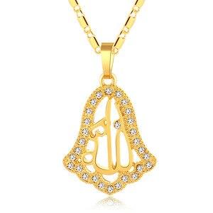 Image 3 - Новый религиозный Тотем стиль Золотой/Серебряный цвет Islanmic Аллах кулон ожерелье мусульманское ювелирное изделие для женщин бижутерия