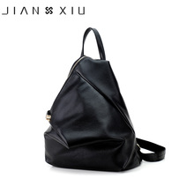 JIANXIU Women Pu Leather Backpack School Bags Mochilas Bolsas Mochila Feminina Multi functional Escolar Backpacks Mujer