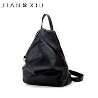 JIANXIU Women Pu Leather Backpack School Bags Mochilas Bolsas Mochila Feminina Multi Functional Escolar Backpacks Mujer