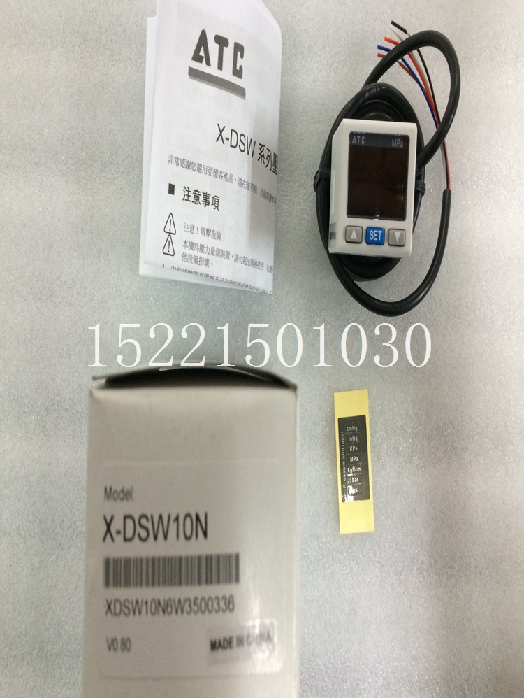 Pressure switch DRO X-DSW10N Electronic digital display hxx new dro display digital readout gcs900 2d with one piece for all machines