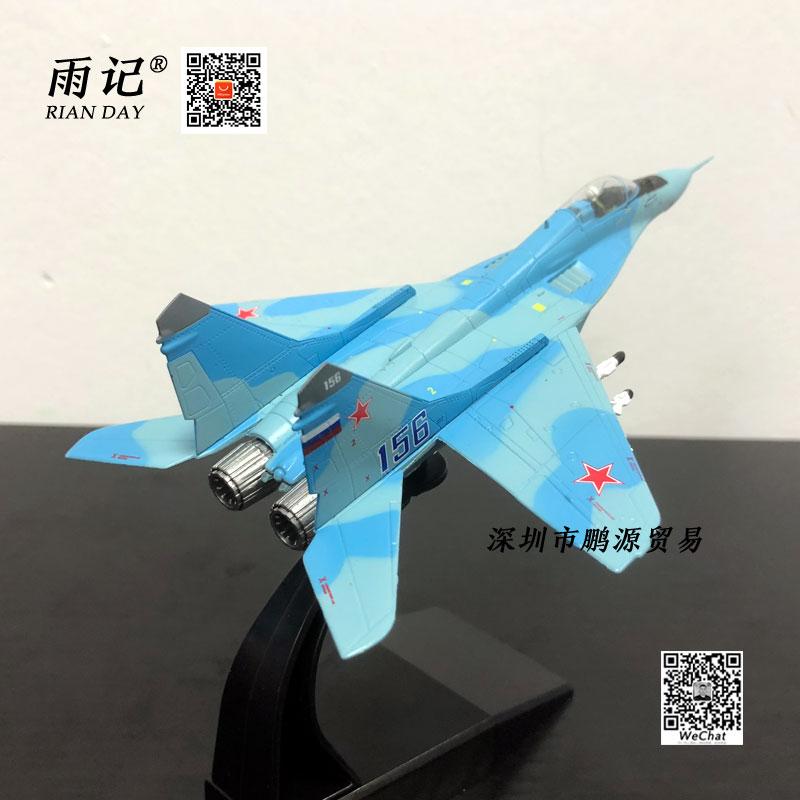 MiG-29 (9)