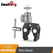 "SmallRig Super Clamp Con 1/4 ""e 3/8"" Filetto per le Macchine Fotografiche/Luci/Ombrelli/Ganci/Ripiani /lastra di Vetro/Cross Bar-735(China)"