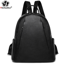 купить Casual Women Backpack Designer Brand Cow Leather Backpack Female Large Capacity School Bags for Girls Simple Back Pack Mochila дешево