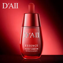 цена на 30ml  serum facial Hydrolyzed yeast protein lifting visage skin care hyaluronic acid serum  Whitening  Lotion  Cream  Gel