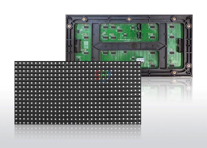 P8 outdoor module (1)