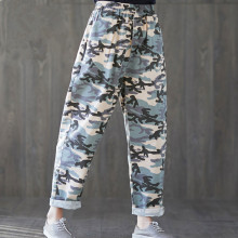 New Women Camouflage Harem Pants Cotton Linen Printed Loose Harem Pants Elastic Waist Full Length Hip Hop Female Pant Sweatpants stylish elastic waist printed loose fitting harem pants for women