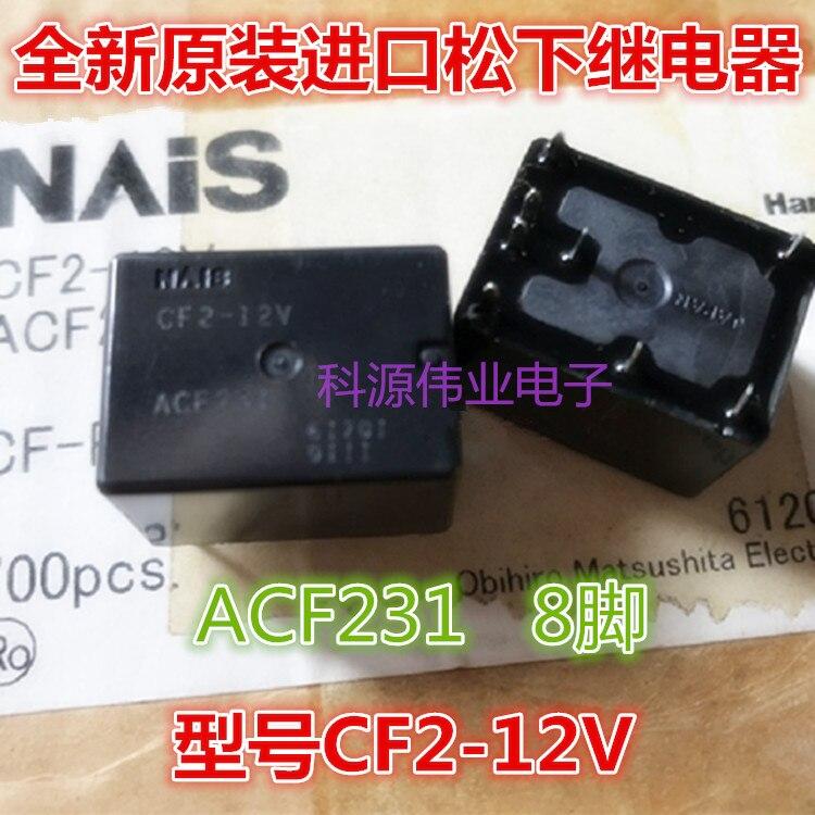 2pcs CF2-12V-H15 ACF231 Automotive Relay