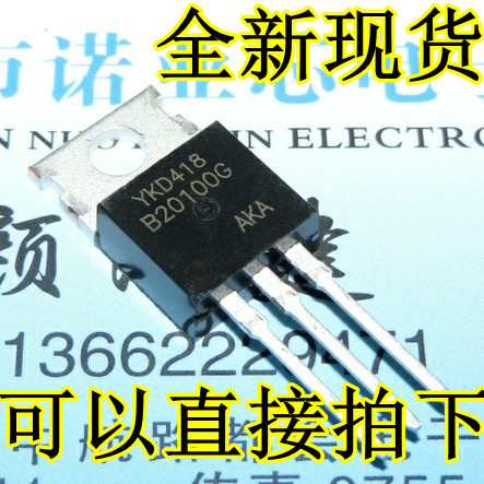 4pcs/lot MBR20100CT TO-220 MBR20100 TO220 20100CT In Stock