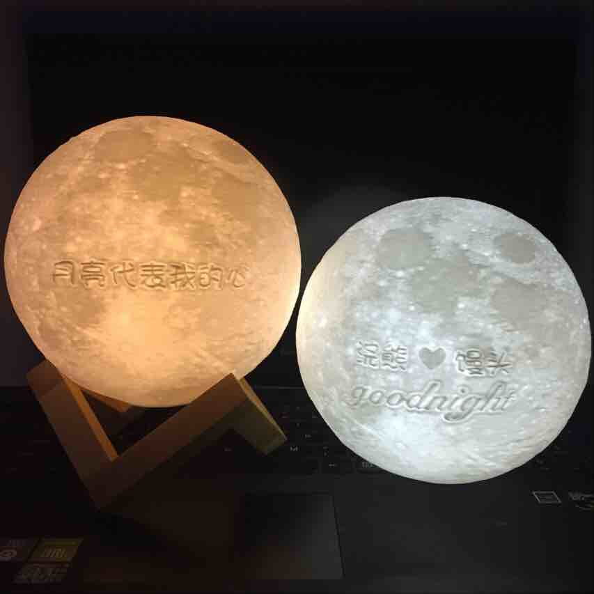 Customized lunar light 28cm 3D Magical Moon Night Light USB Charge Smart Romantic Moonlight Remote Control Desk Lamp IY303170-28