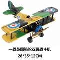 Brand New Plane Model World War I UK Sopwith Camel Fighter Handmade Metal Plane Model Toy For Collection/Gift/Decoration
