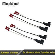 For GM Cars Speaker Wire Harness Connects Aftermarket to OEM Adapter Cable 2 Pairs_220x220 compare prices on gm wiring harness online shopping buy low price general motors wiring harness at honlapkeszites.co