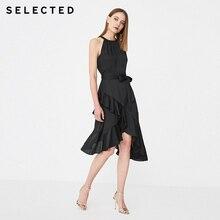 SELECTED Summer Slim Fit Umbrella Shape Lace-up Ruffled Dress S|41922J553