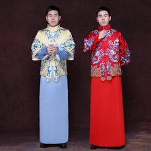 Chinese Traditional Wedding Groom gown robe Suzhou embroidery men clothing wedding Outfit Ethnic clothes Red Beige Blue