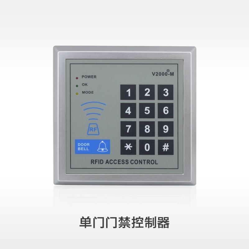 V2000-m 1000 single door access controller sensor access one piece machine access control swipe card reader biometric fingerprint access controller tcp ip fingerprint door access control reader