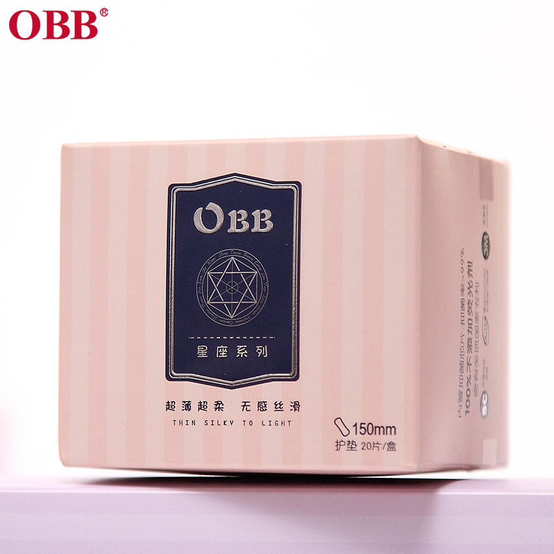 OBB Two Packs Women's Tampons Light Abosorbency 32pcs Vaginal Sanitary Napkins Pads Health Care Feminine Hygiene Products 17