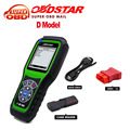 Original OBDSTAR X-100 Pros Odometer correction tool via OBD X100 PROS D Type Mileage correction & Auto OBD2 Diagnosis Function