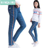 Big Girls Trousers For 7 8 9 10 11 12 13 14 15 Years Child Jeans