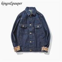 Kings Pauper Brand Japanese Style Retro Denim Jacket Men Stitching National Wind Flower Jacket Youth Men