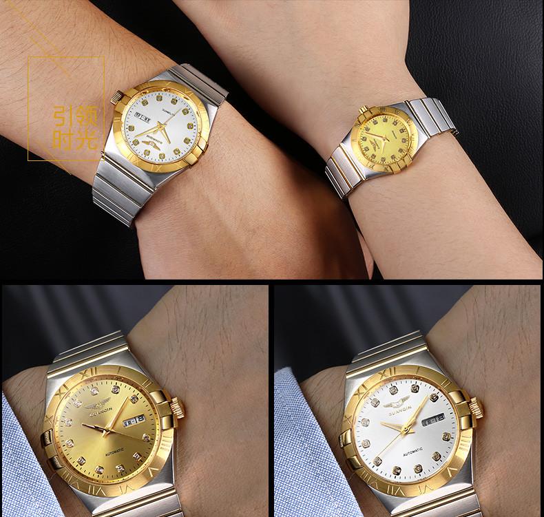 GUANQIN Gold Couple Watches Men Automatic Mechanical Watch Women Quartz Watch Luxury Lover Watch Waterproof Fashion Wristwatches (10)