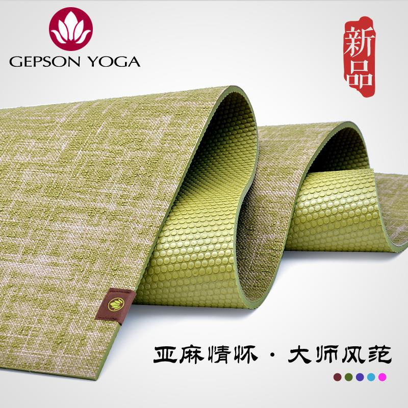flax yoga mat Extension thickening 8 mm anti skid fitness mat yoga MATS are increasingly