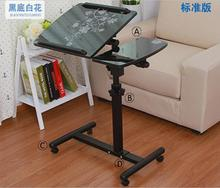 High quality 360 Degrees Rotation Laptop Desk Movable Anti-Slip Notebook Computer table
