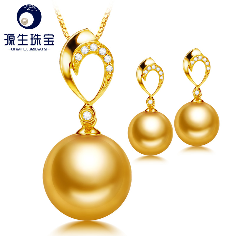 [YS] New 18K Gold With Diamond Tahitian/ South Sea Pearl Pendant Necklace & Earrings Jewelry Set 18k gold diamond pendant white gold diamond diamond necklace set custom jewelry gold pendant genuine