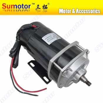 DC 24V 650W 620RPM High Torque planetary gear box reducer motor Eletric machinery Industry machine reversible variable tricycle - DISCOUNT ITEM  0% OFF All Category