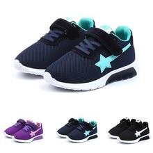 Новинка, детская обувь для мальчиков и девочек, сетчатые дышащие спортивные кроссовки для бега, calzado infantil детская обувь# A20