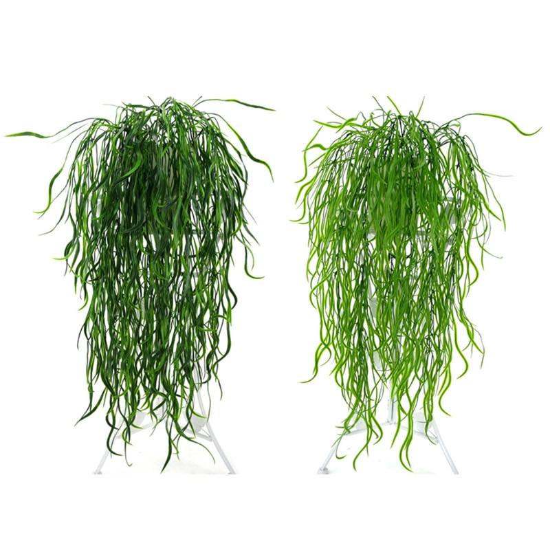 95cm Flattened Grass Rattan Artificial Green Leaves Simulation Plants for Home Garden Wedding Decoration Floral Fake Flower Vine