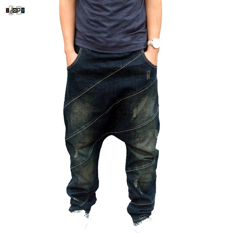 Freddo Alla Moda degli uomini di Strada Baggy Hip Hop Dei Jeans Elastico In  Vita Con Coulisse HipHop Harem Del Denim Dei Pantaloni Dei Jeans Più I  Pantaloni ... ccee8089746d
