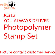 JC312 YOU ALWAYS DELIVER GIFT Metal Cutting Dies And Stamps New 2019 Scrapbook Stamping Paper Album Stencil Craft Diy Gift