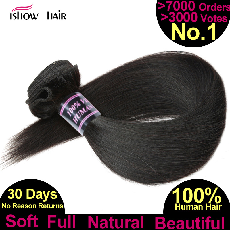 Ishow Brazilian Straight Hair Weave Bundles 100% Human Hair Bundles - Menneskehår (sort)