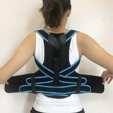 Children Back Brace Posture Corrector Adjustable Neoprene Straps Improves and Provides Lumbar Support For Kids