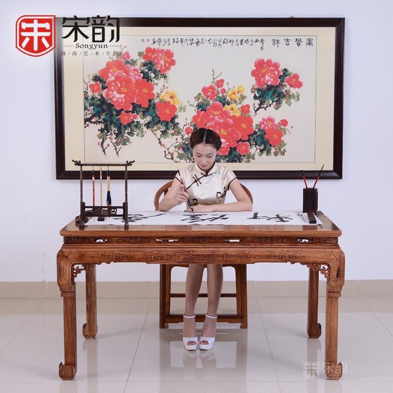 Song Yun Chinese Classical Mahogany Furniture Is Painting Calligraphy Painting Table Wood Table Case Rosewood Furniture