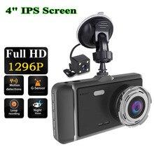 Full HD1296P Mini 4 Inch IPS Screen Car DVR G-sensor Dual Len Dash Cam Vehicle Driving Recorder with Rear View Camera