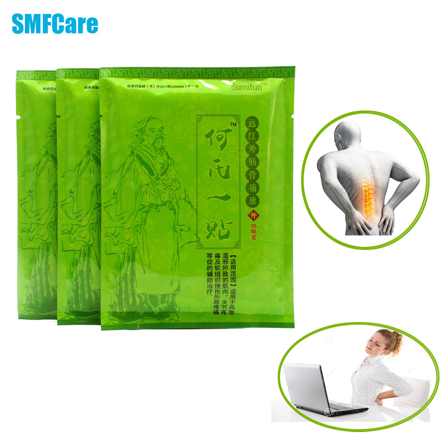 48pcs Chinese Pain Relief Medical Plaster Herb Relief Rheumatism Joint Pain Pain Relief Patch Medical Plaster Back Pain K00406 ce marked laser physiotherapy pain relief medical equipment back pain relief machine