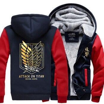 Аниме толстовка теплая Атака Титанов с эмблемой Отряда Разведки