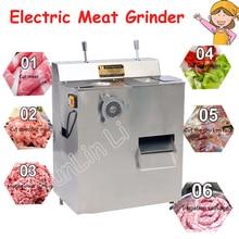1500 Вт электрическая мясорубка сталь многоцелевой кухонный слайсер Коммерческая Мясорубка QRLS-400