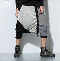 HOT New Men's plus size collapse pants hip-hop thin spliced harem pants loose cross pants singer costumes clothing