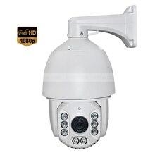 2.0MP HD 1080P Network Security Outdoor CCTV PTZ IR Camera 20X Optical Zoom Onvif