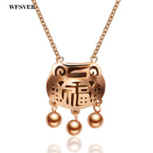 WFSVER stainless steel long chain link necklace rose gold color chinese lucky bag lock pendant for women  jewelry