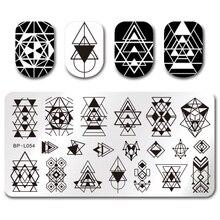Родился довольно 1 шт. Геометрия Дизайн прямоугольник Дизайн ногтей штамповка Плиты Nail шаблон 12*6 см Маникюр штамповка плиты изображения bp-l054