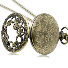 Anime Pocket Watch Antique Copper Vintage Bronze Gear Pendant